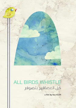 All Birds Whistle