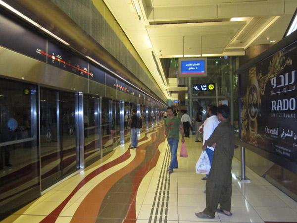MetroDubai05
